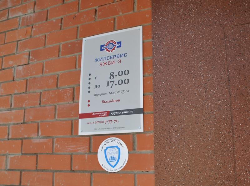 Сфера деятельности завода жби монтаж заборов железобетонных цена